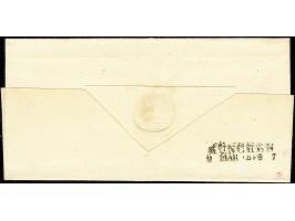 375. Auktion - 7035