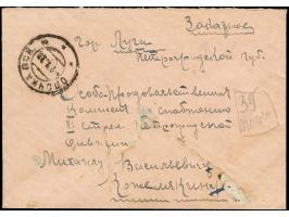 375. Heinrich Köhler Auktion - 1908