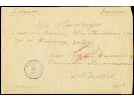 375. Heinrich Köhler Auktion - 1927