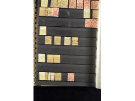 375. Auktion - 6159