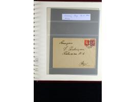 375. Auktion - 6299