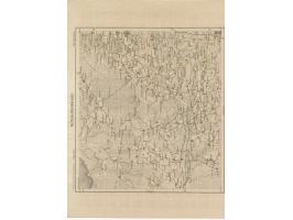 375. Heinrich Köhler Auktion - 6014
