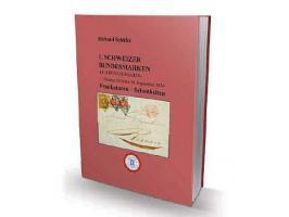 1. Schweizer Bundesmarken - DURCHHEIM AUSGABEN - 1. Oktober 1850 bis 30.September 1854 - Richard Schäfer